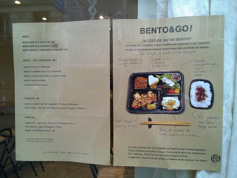 bento-4