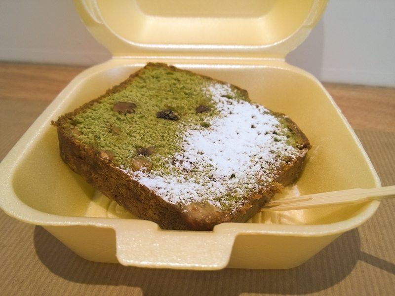 bento&go cake macha