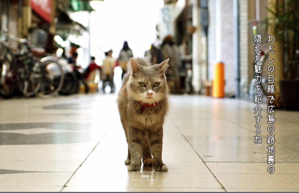 hiroshima cat map 3