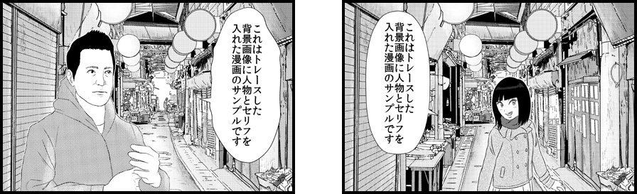 manga_sample_001_2