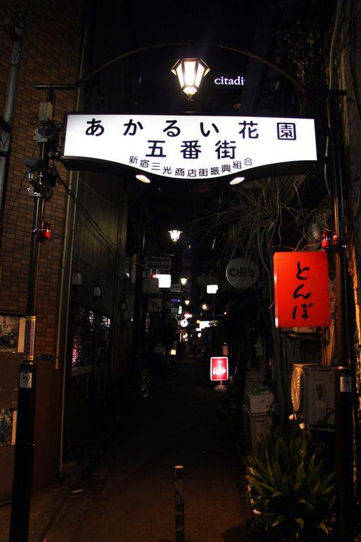 prostituee tokyo