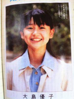 Oshima Yuko 2