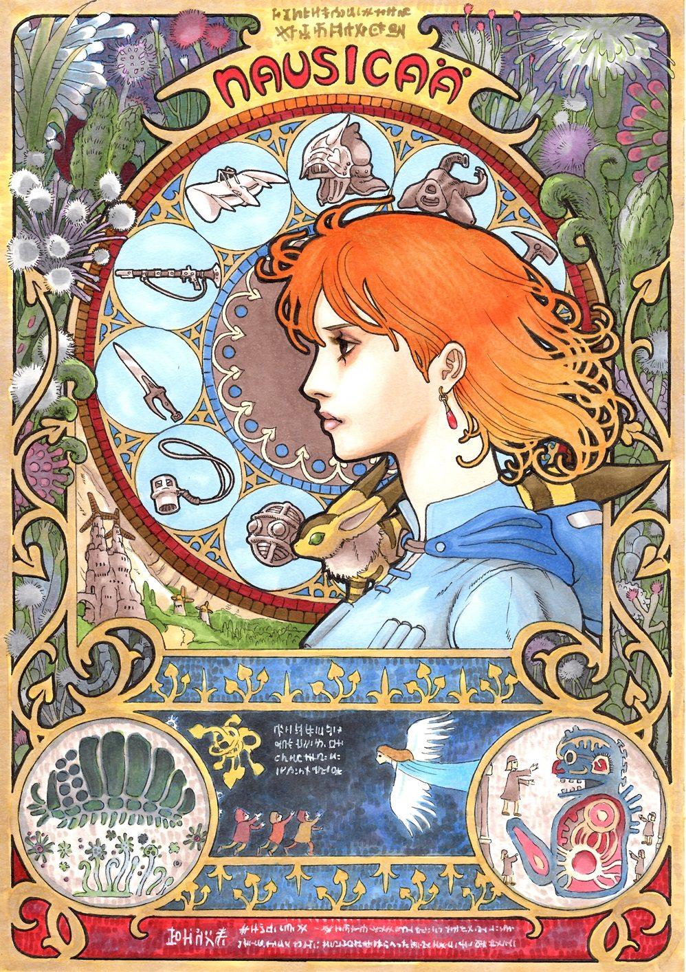 GhibliArts-Pic10