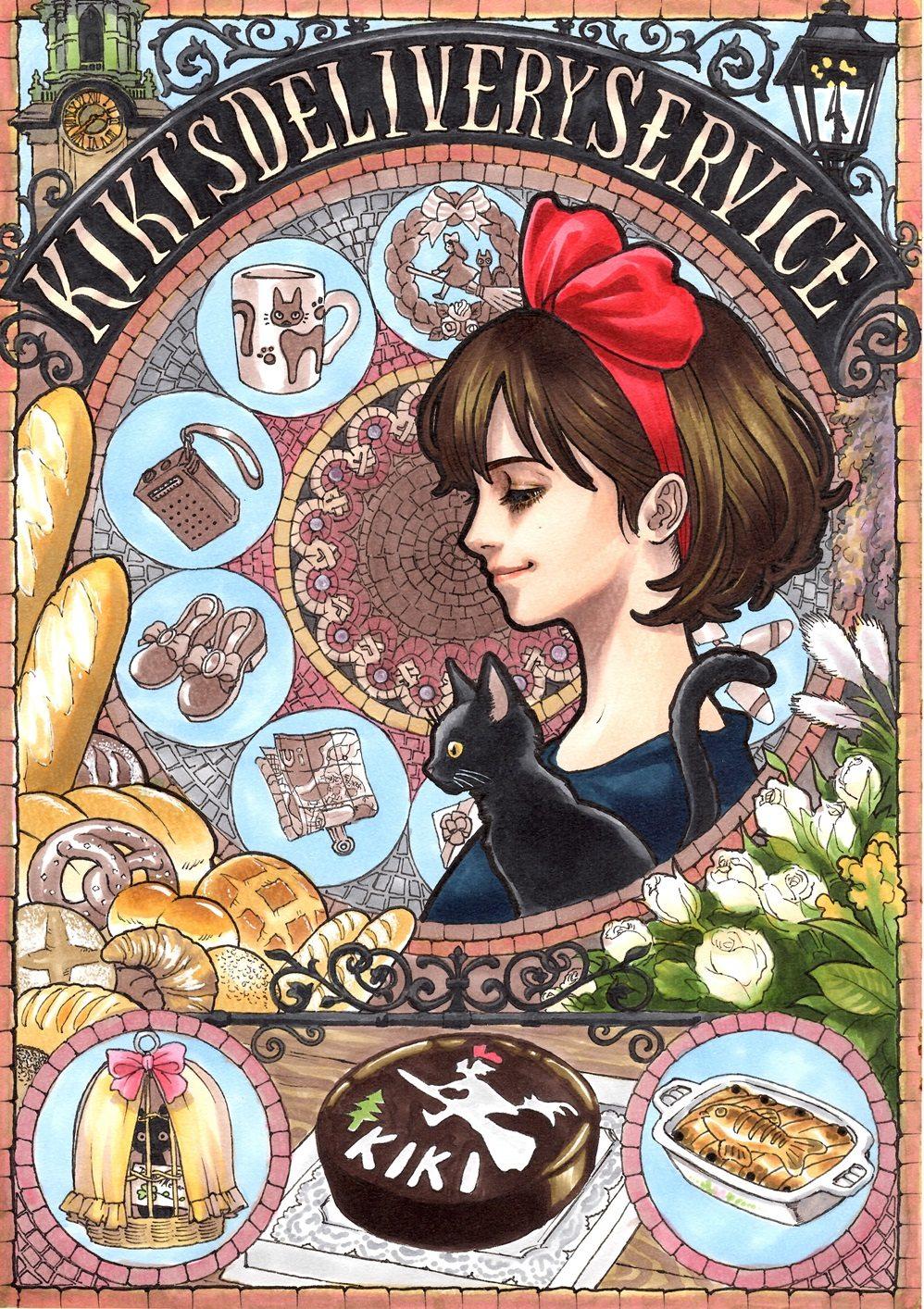 GhibliArts-Pic05