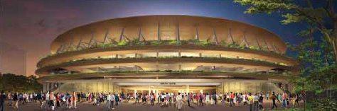 stade olympique tokyo 2020 projet 4
