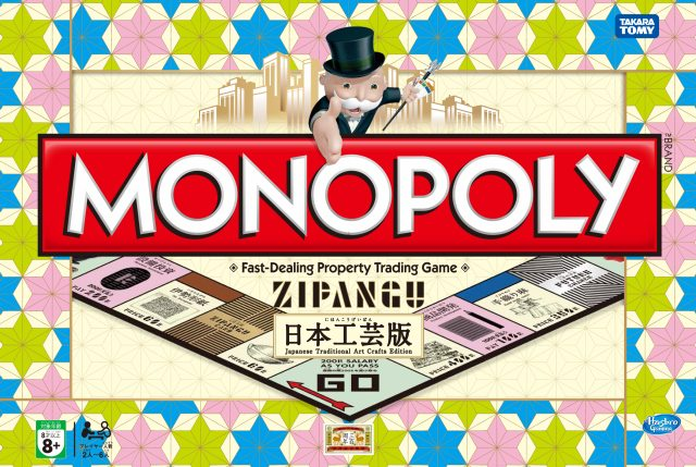 Monopoly arts traditionnels japonais_1
