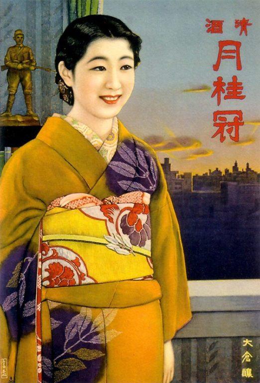affiches retro cigarettes biere japon_16