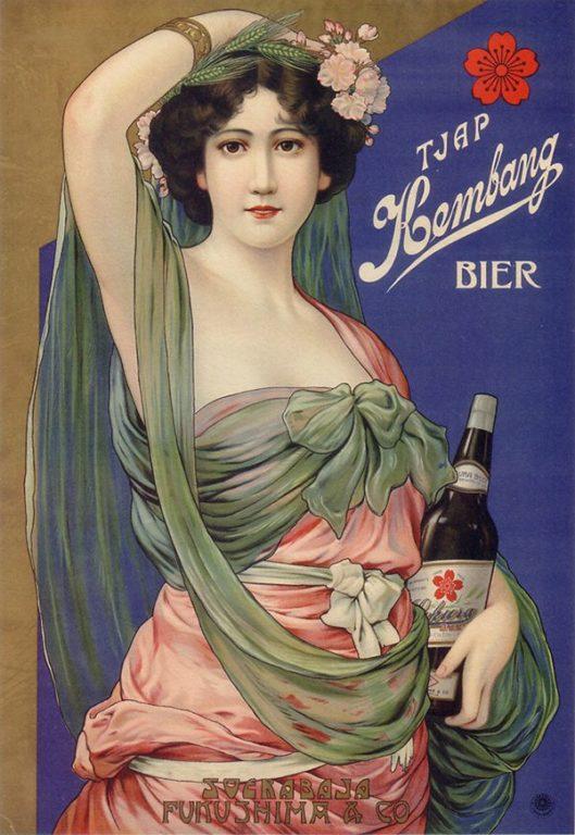 affiches retro cigarettes biere japon_2