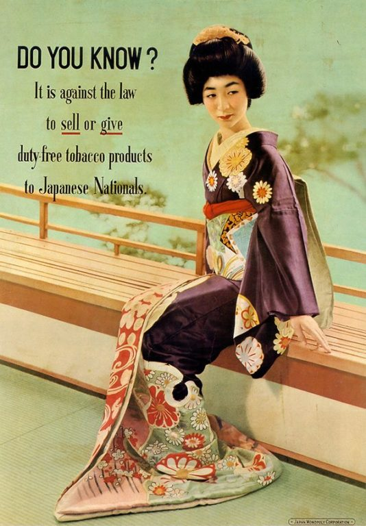 affiches retro cigarettes biere japon_22