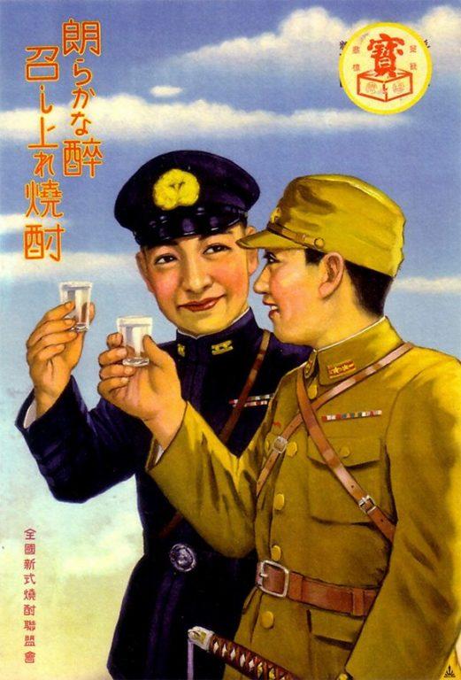 affiches retro cigarettes biere japon_6