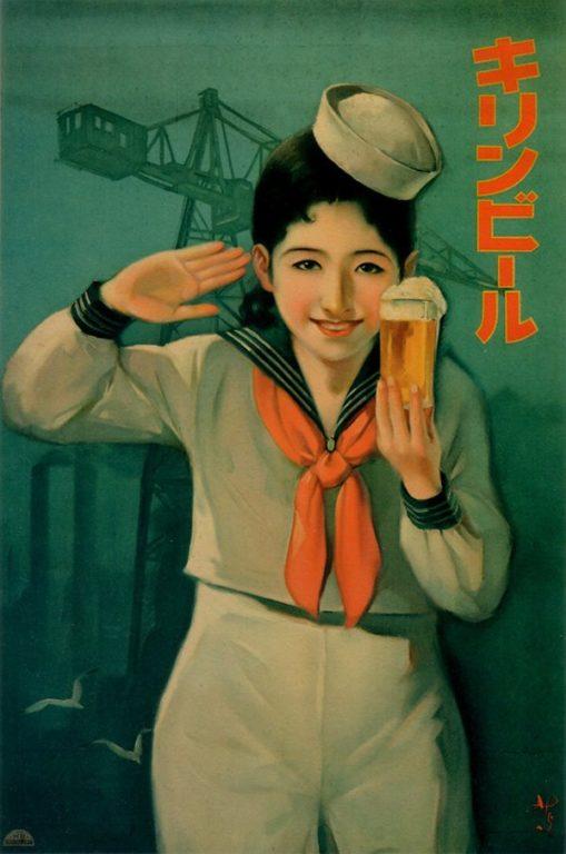 affiches retro cigarettes biere japon_7