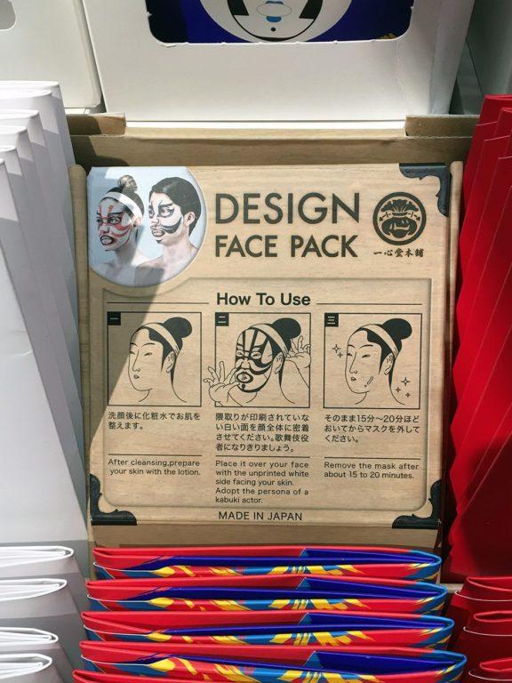 design face pack