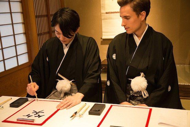 Jouets gay japonais nipon