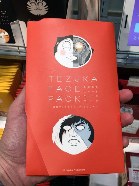 tezuka face pack