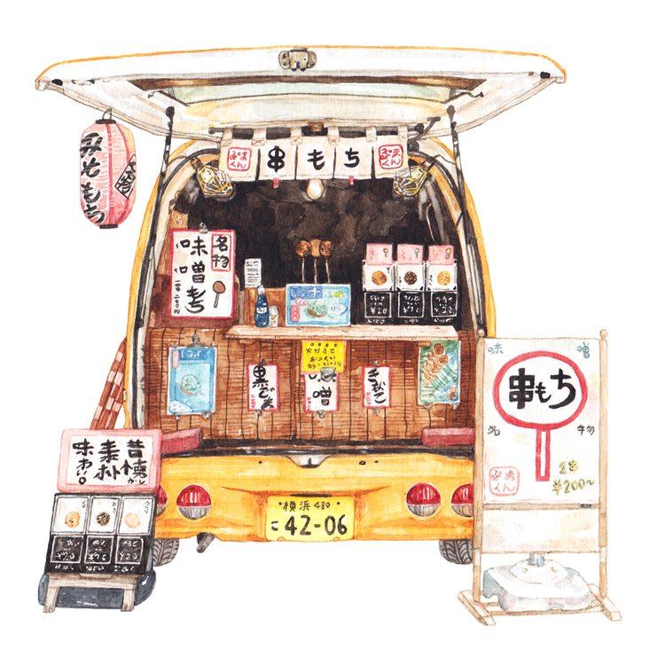 Kamakura_Food+Truck