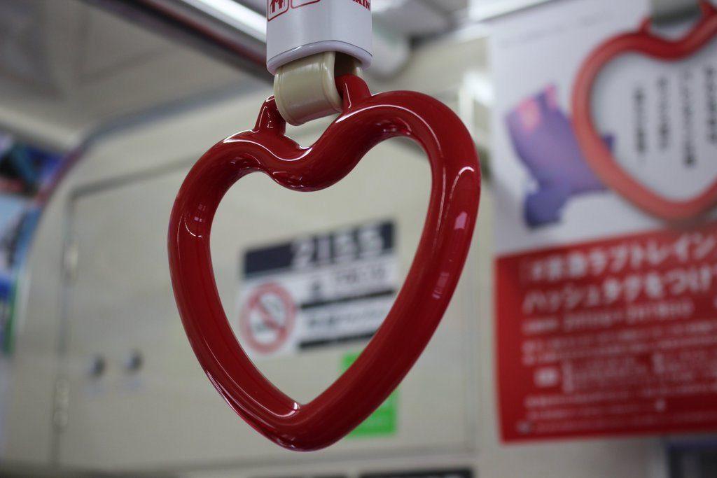 Keikyu love train amour japon_1