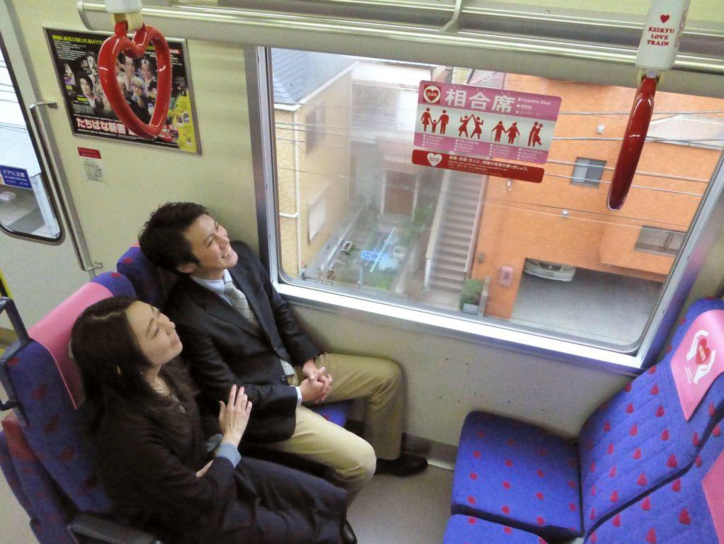 Keikyu love train amour japon_13