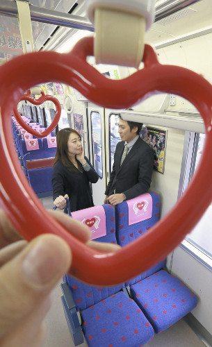Keikyu love train amour japon_14