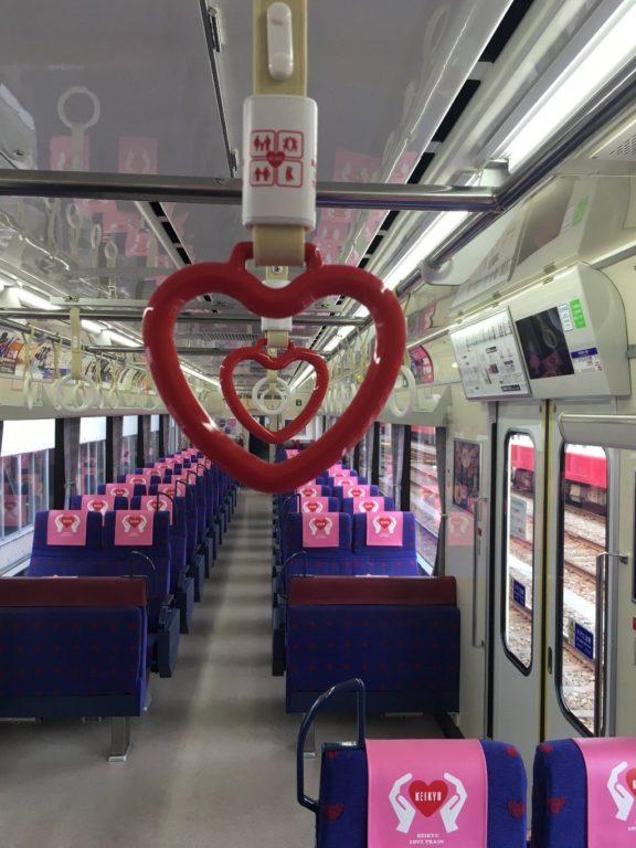 Keikyu love train amour japon_2