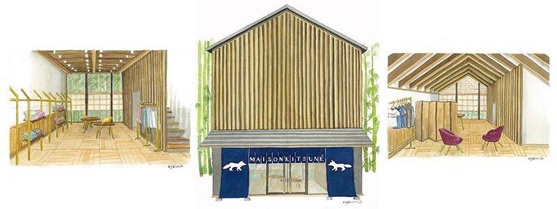 Maison Kitsun Shop - FR Maison Kitsun Shop