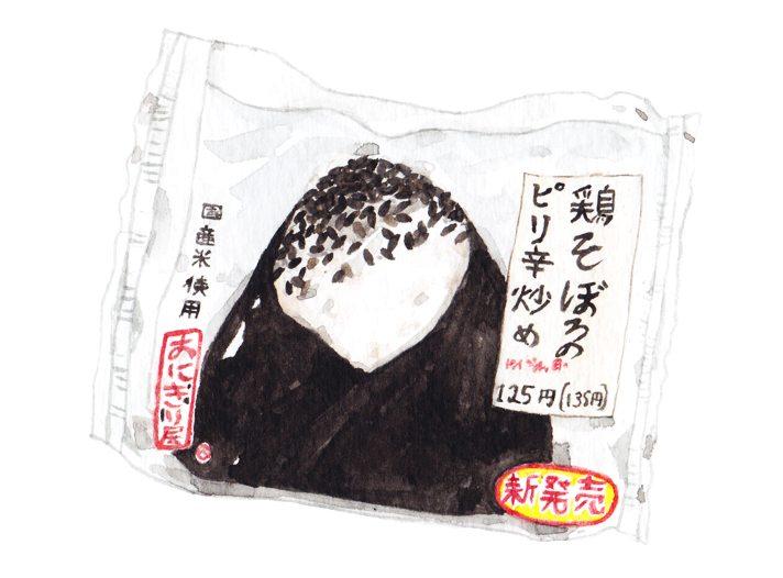 Onigiri_small