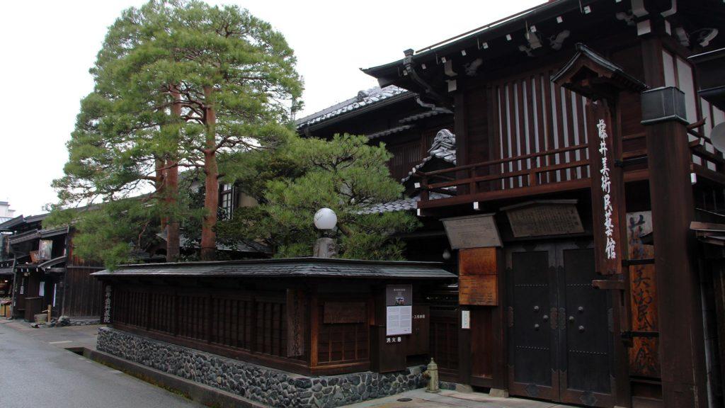 Takayama DozoDomo