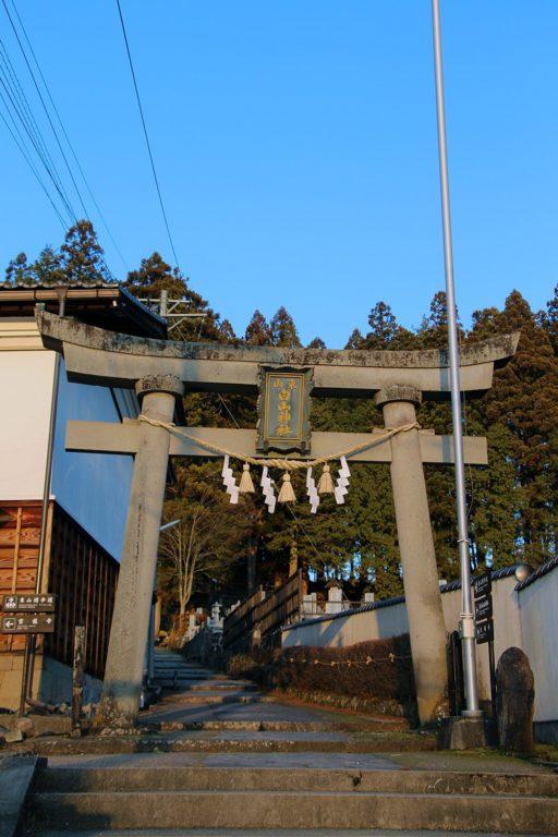 Takayama DozoDomo_43