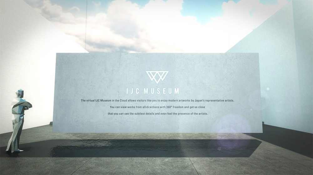 IJC Museum ANA_1