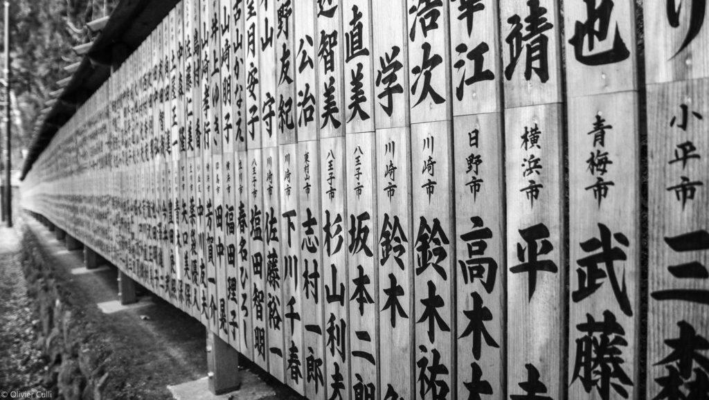 Olivier Culli Tokyo noir&blanc_11