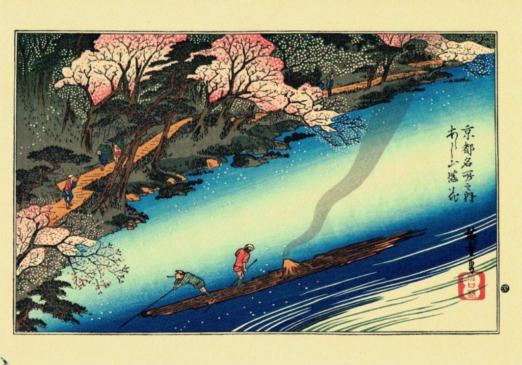 estampe japonaise cerisiers en fleurs_11