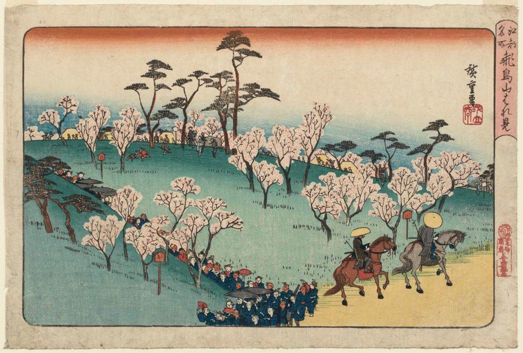 estampe japonaise cerisiers en fleurs_15