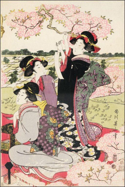 estampe japonaise cerisiers en fleurs_2