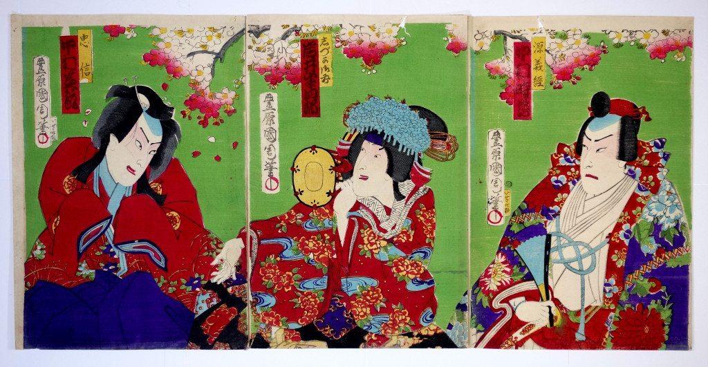 estampe japonaise cerisiers en fleurs_28
