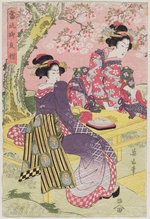 estampe japonaise cerisiers en fleurs_3