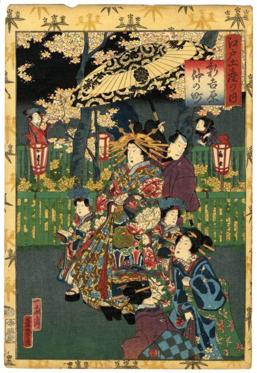 estampe japonaise cerisiers en fleurs_33