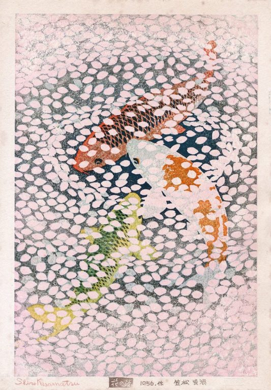 estampe japonaise cerisiers en fleurs_34