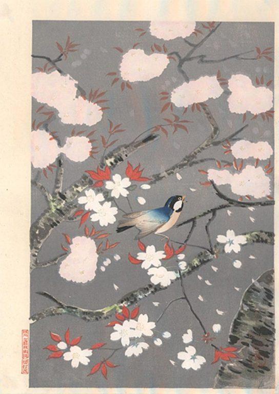 estampe japonaise cerisiers en fleurs_36