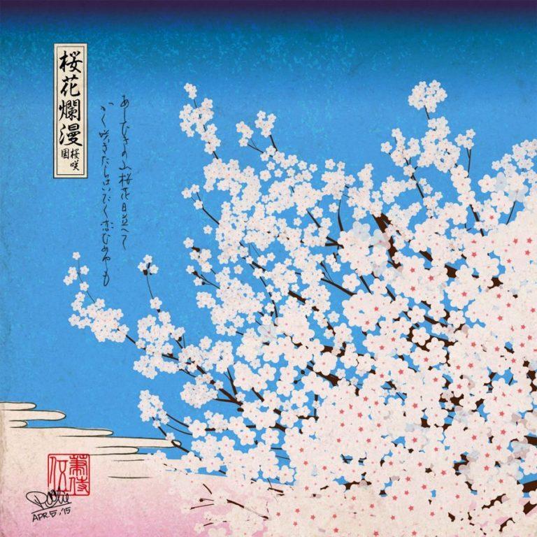 estampe japonaise cerisiers en fleurs_37