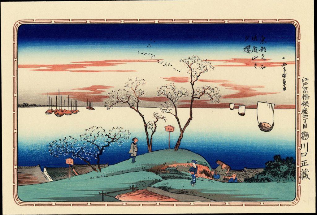 estampe japonaise cerisiers en fleurs_44
