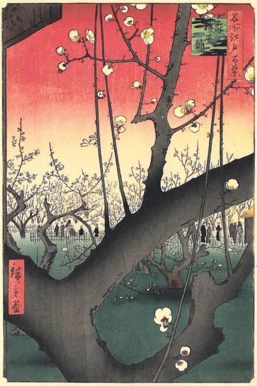 estampe japonaise cerisiers en fleurs_45