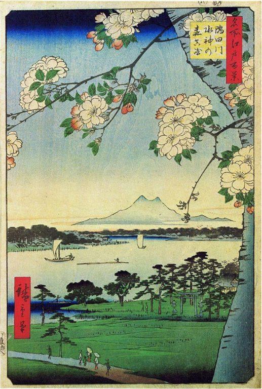 estampe japonaise cerisiers en fleurs_6