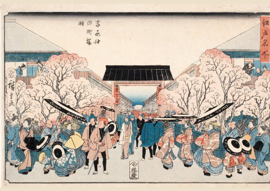 estampe japonaise cerisiers en fleurs_7