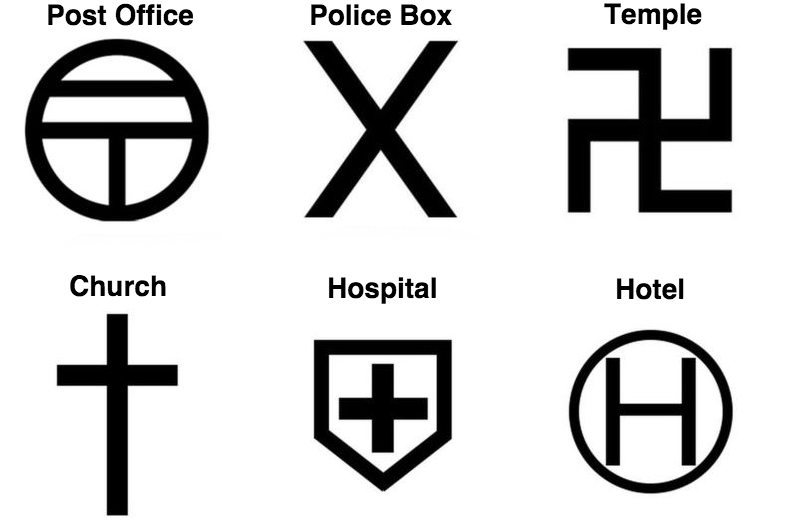 le japon change certains signes sur ses cartes pour les rendre plus compr hensibles des. Black Bedroom Furniture Sets. Home Design Ideas