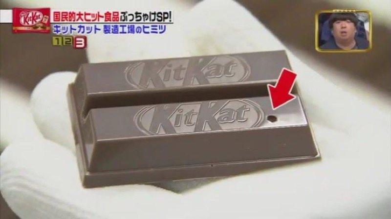 Usine KitKat japon_2