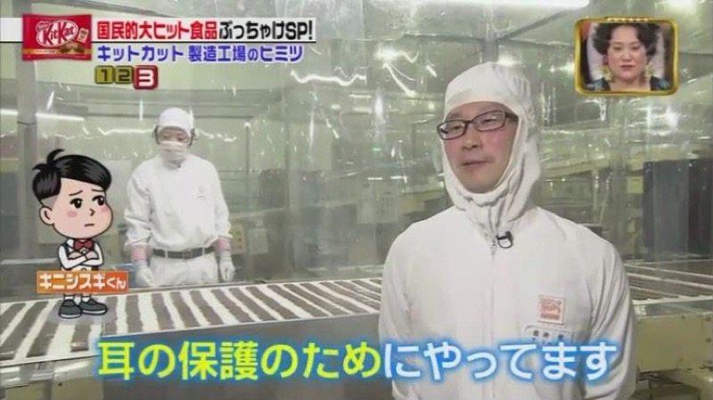 Usine KitKat japon_4
