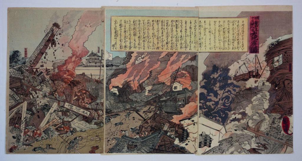 estampe japonaise tremblement de terre_1872