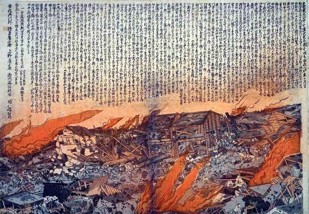 estampe japonaise tremblement de terre_6