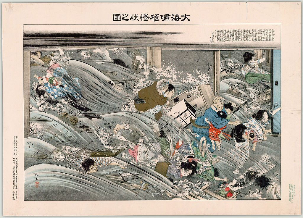estampe japonaise tremblement de terre_Meiji_Sanriku_earthquake_of_1896