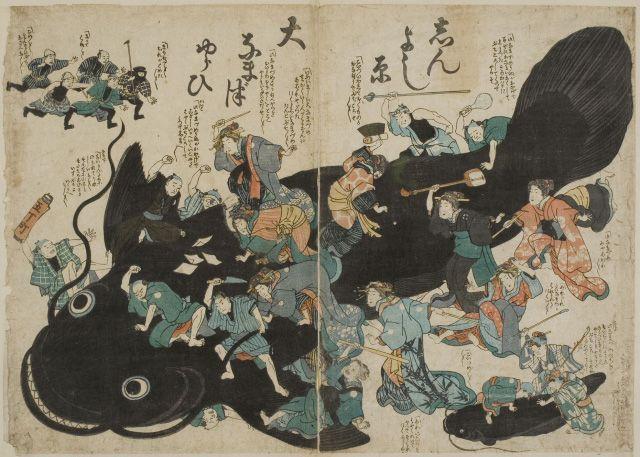 estampe japonaise tremblement de terre_namazu_1