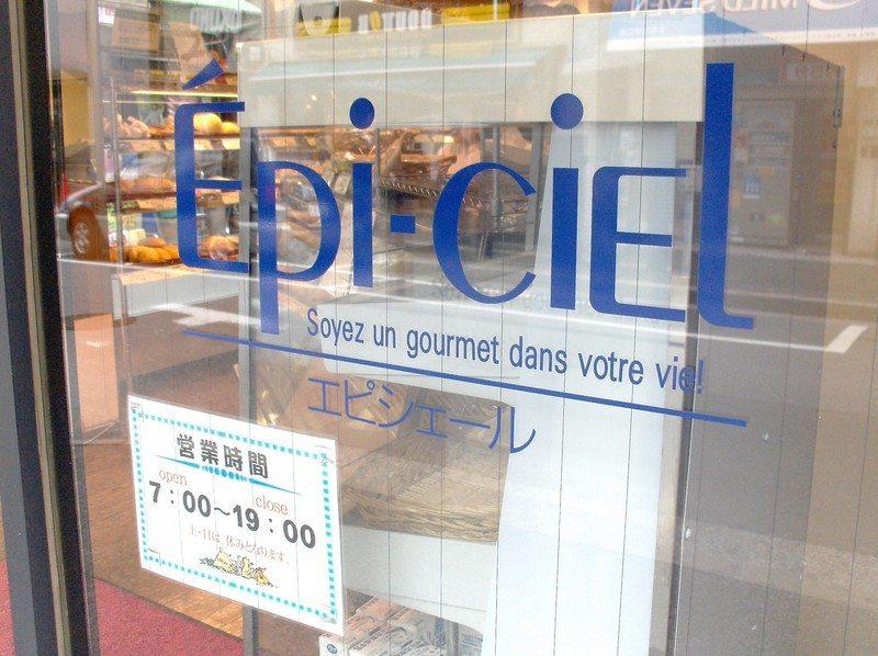 France Japon_4